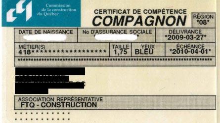 Carte de compétence